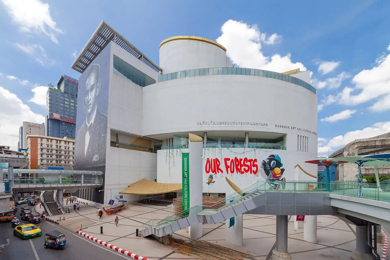 Bangkok Art & Culture Center