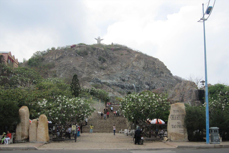 Núi Nhỏ