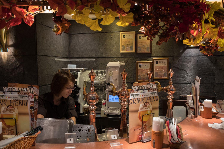 Kirin coffee