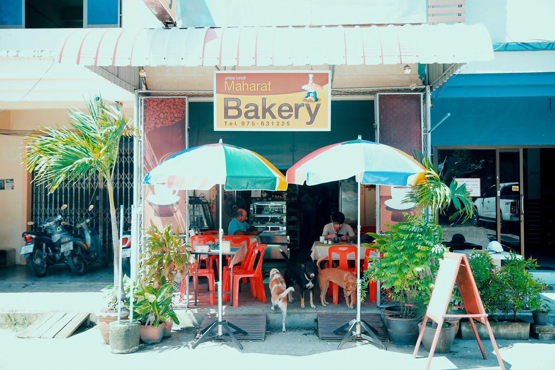 Maharat Bakery and Restaurant