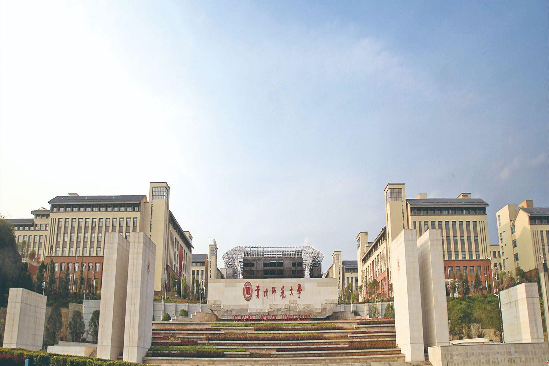 Đại học Sư phạm Quý Châu