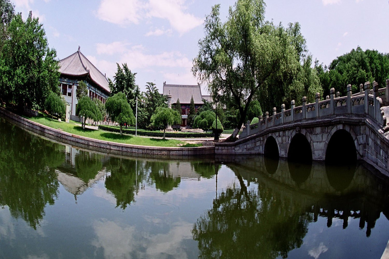 Đại học ngôn ngữ và văn hóa Bắc Kinh