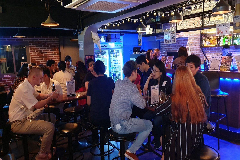 Korea Beer Exchange