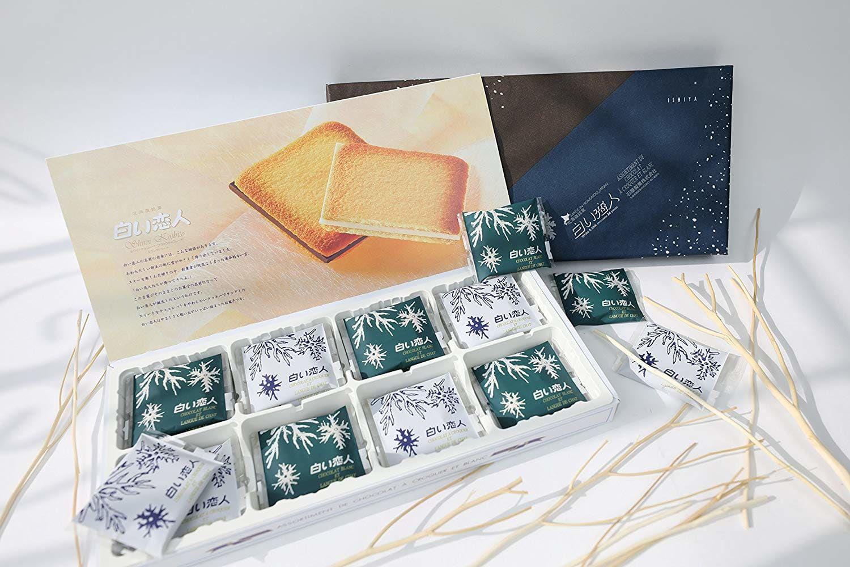 Bánh Quy Shiroi Koibito