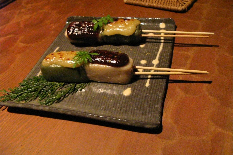 Namafu Dengaku ở Fufusa