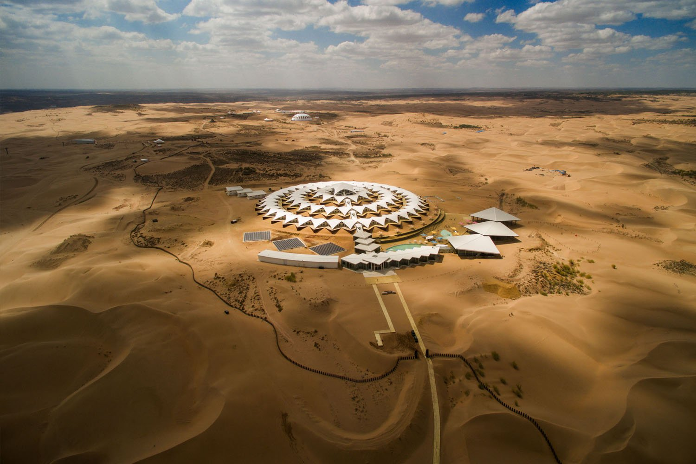 Sa mạc Xiangshawan