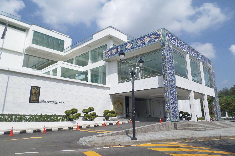 Bảo tàng nghệ thuật Hồi giáo Malaysia (Islami Arts Museum Malaysia)