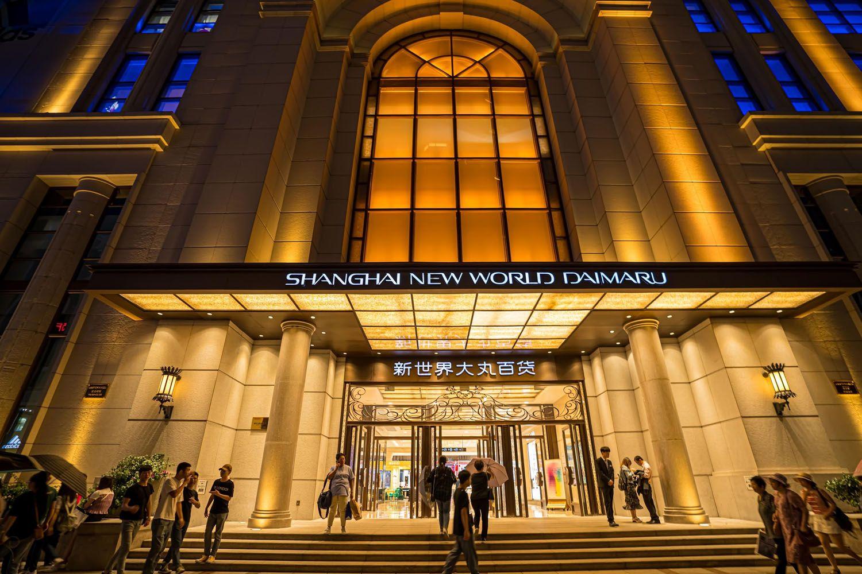 Công ty TNHH Thế giới mới Thượng Hải (City New World)
