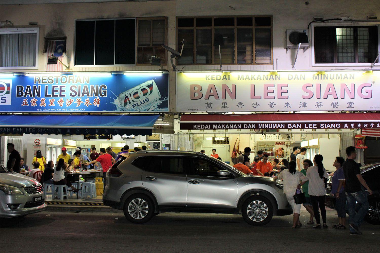 Nhà hàng Ban Lee Siang
