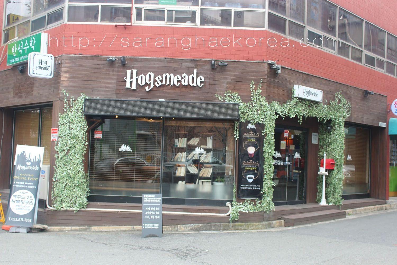 Quán Hogsmeade