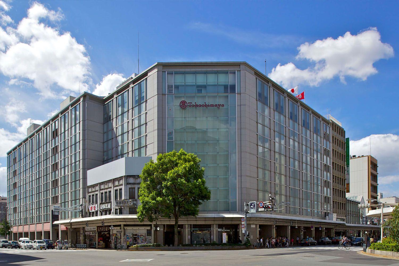Trung tâm mua sắm Takashimaya