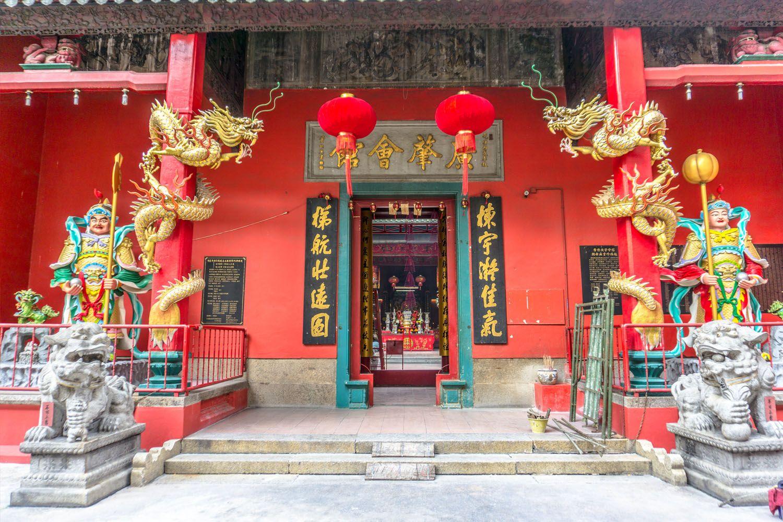Đền Kuan Ti