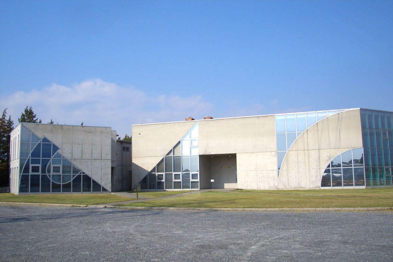 Bảo tàng Ukiyo-e