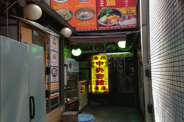 Nhà hàng Jeonju Jungang Hoegwan