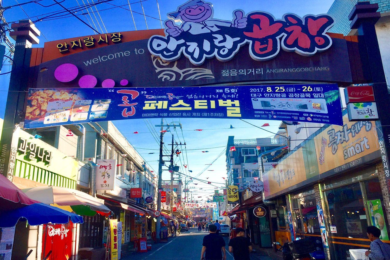 Chợ Anjirang