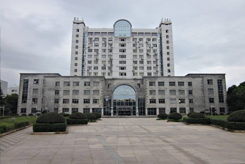 Changsha University of Science and Technology - Đại học khoa học và công nghệ Trường Sa