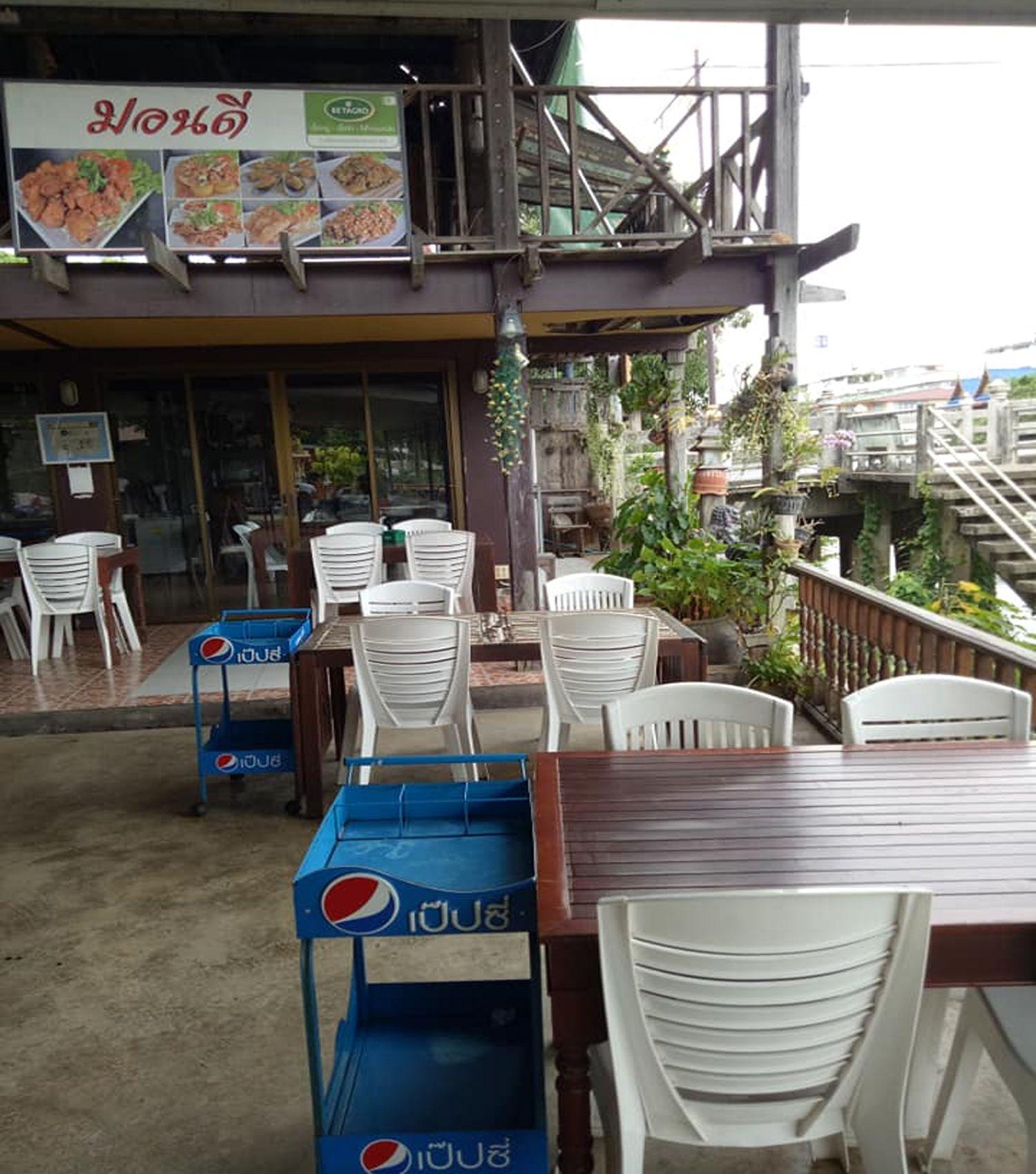 Mondee restaurant
