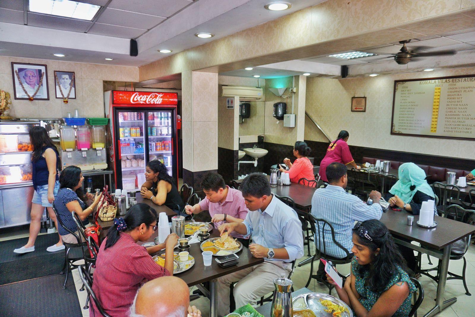 Komala Vilas Restaurant
