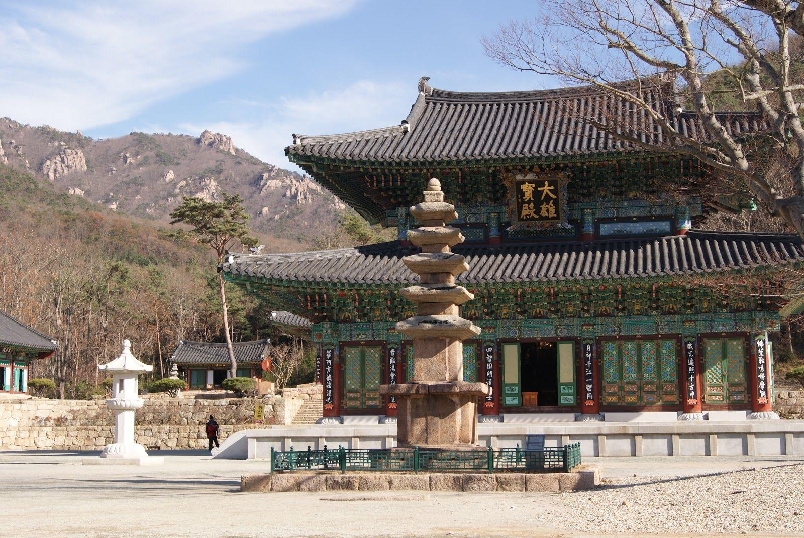Yeongam Gurim Village