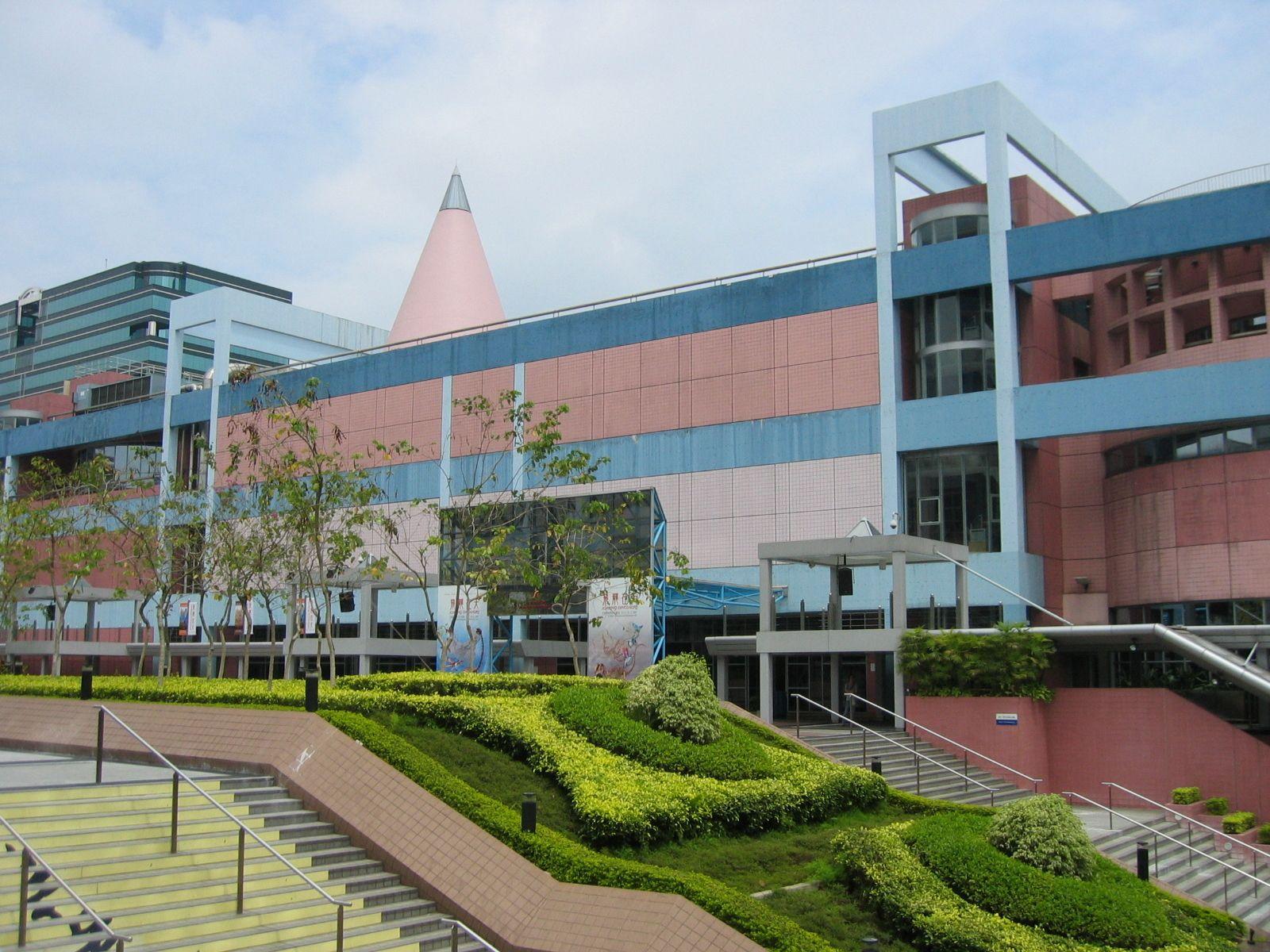 Bảo tàng khoa học Hồng Kông