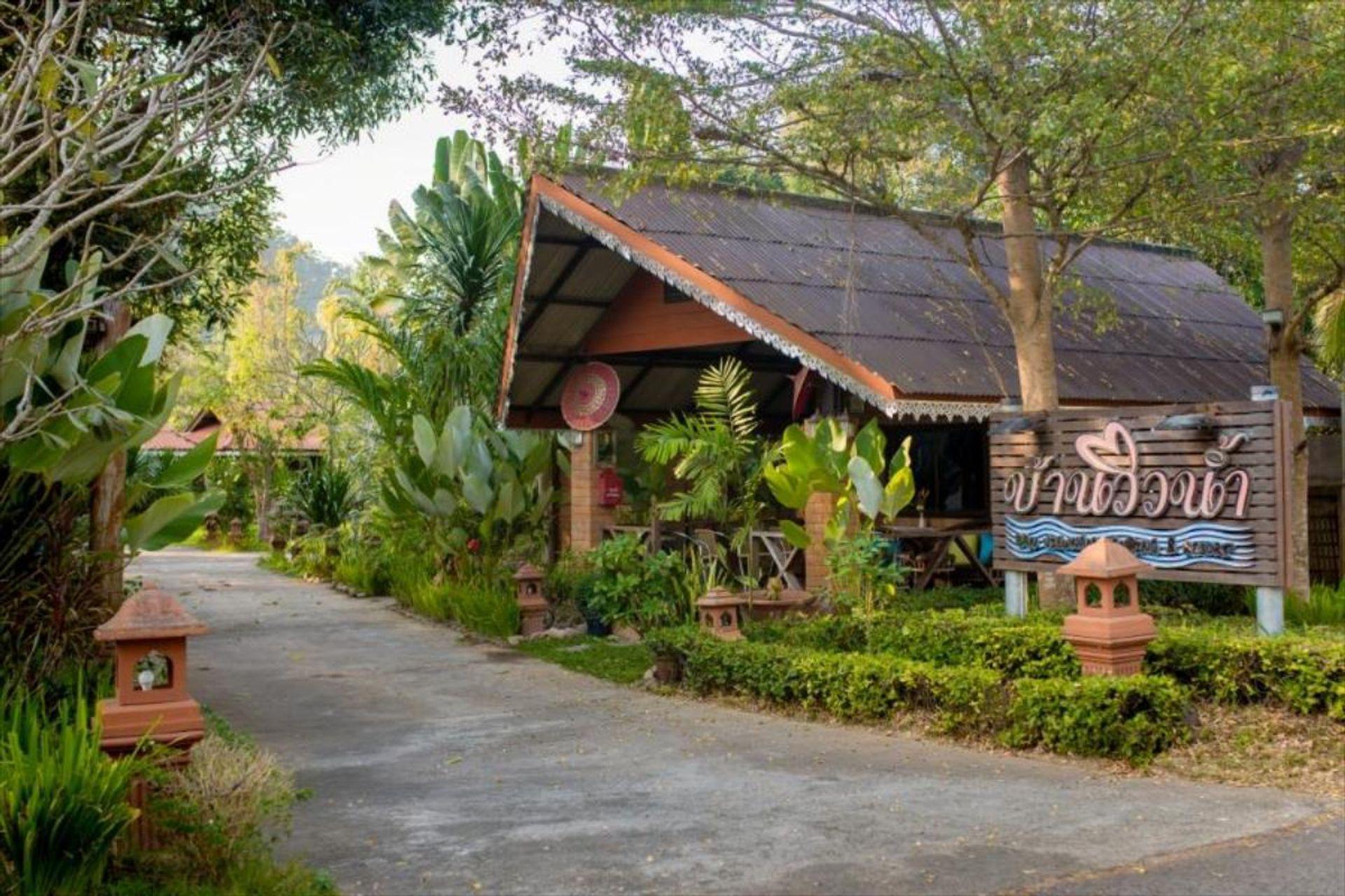 Banviewnam Camping & Resort