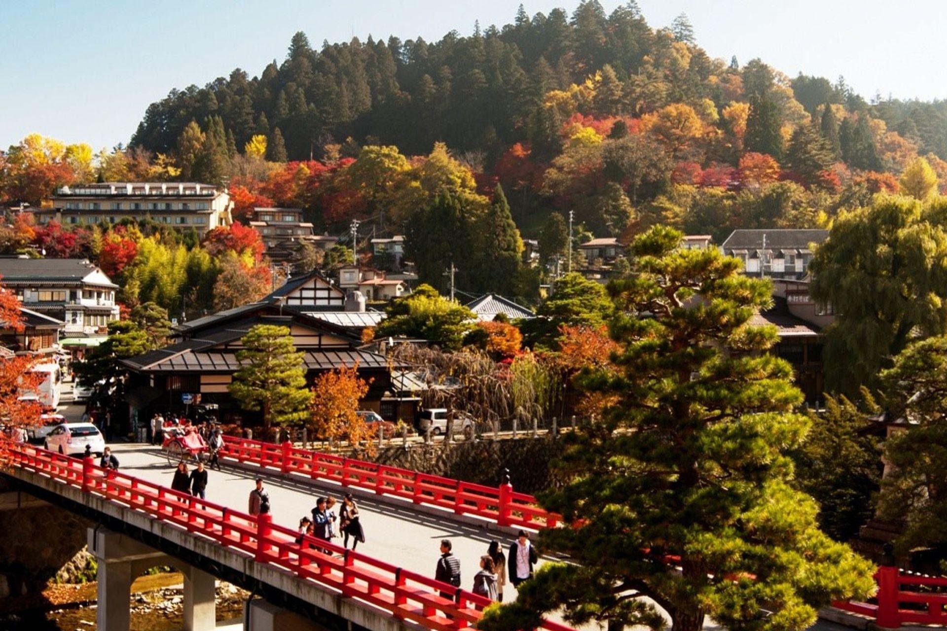 Thành phố Takayama, tỉnh Gifu