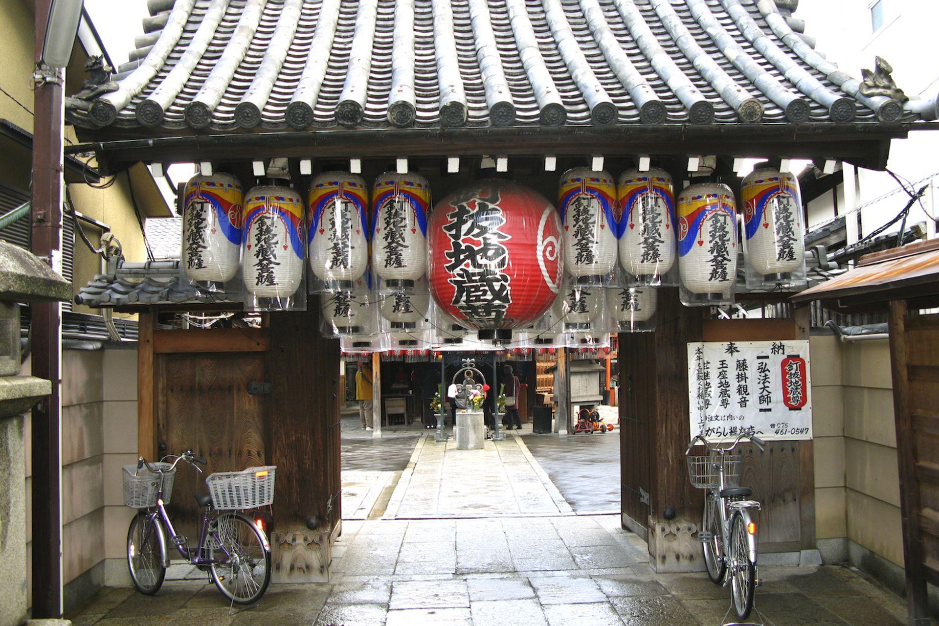 Đền Kuginuki Jizo