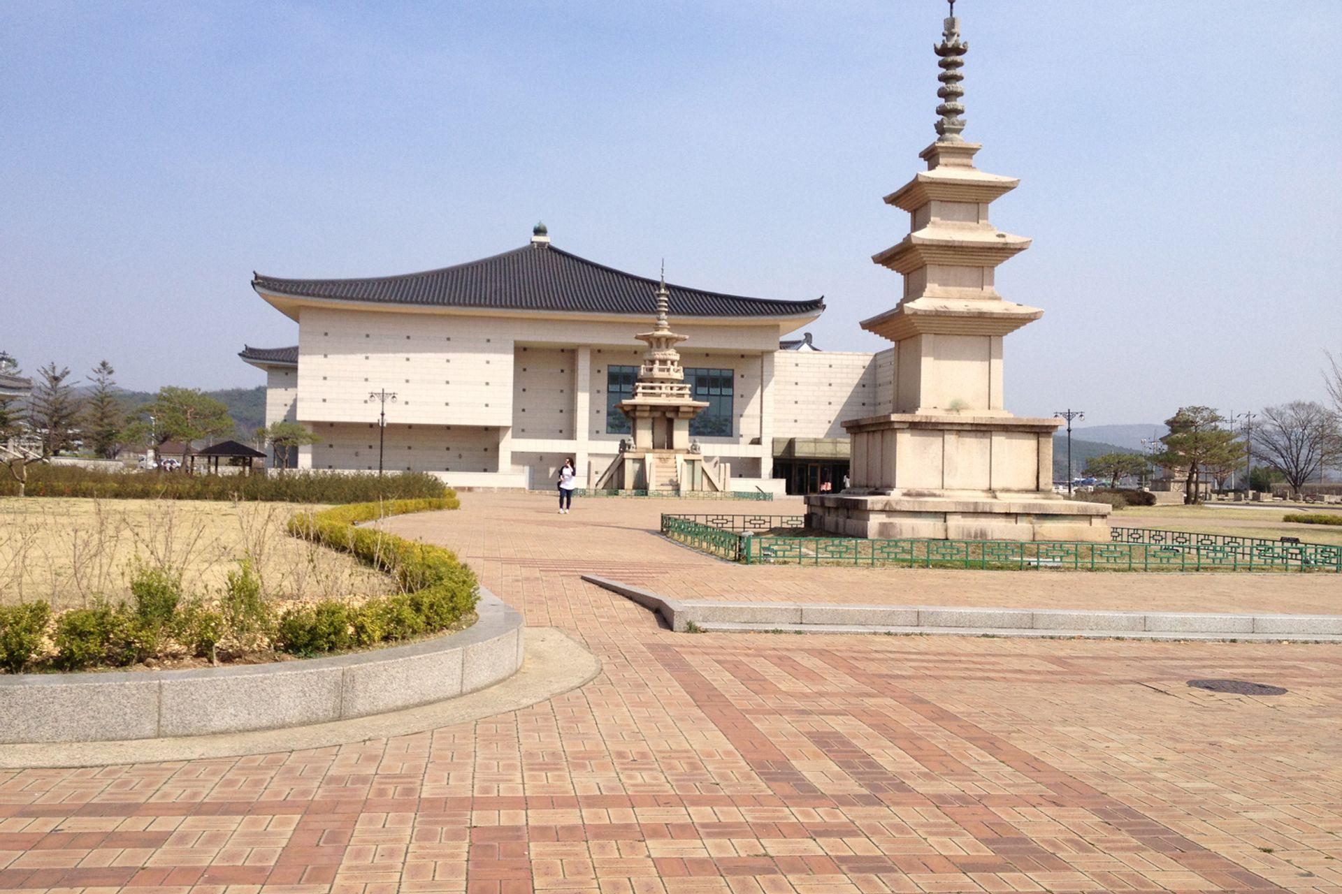 Bảo tàng Quốc gia Gyeongju