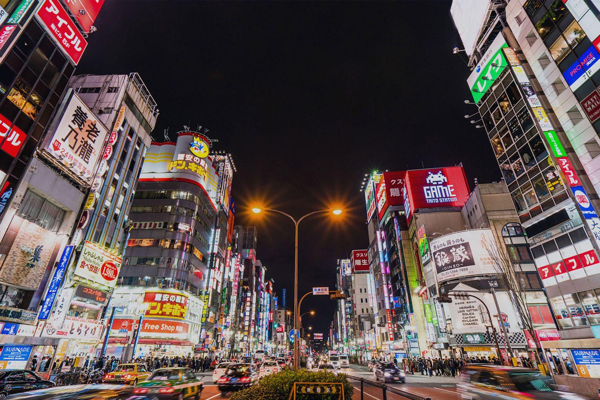 Khám phá Harajuku và Shinjuku