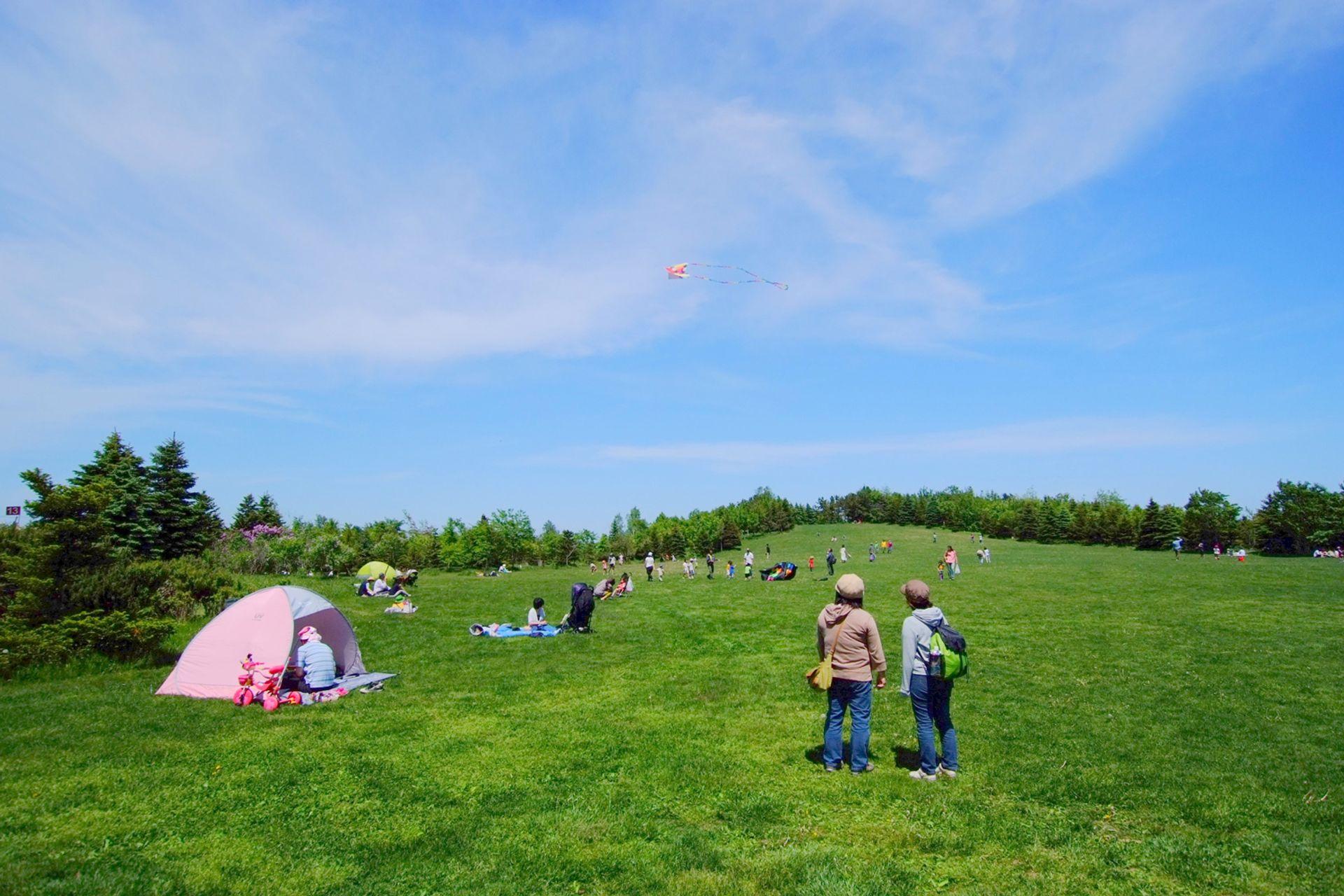Công viên Kawashimo