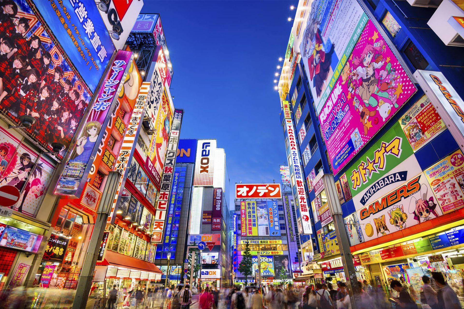Khu điện tử Akihabara nổi tiếng