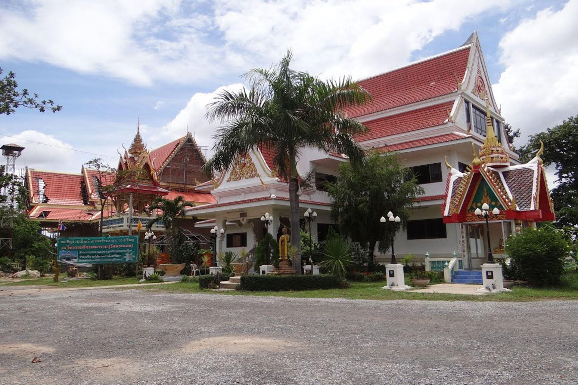 Chùa Wat Dhammachakra Sema Ram