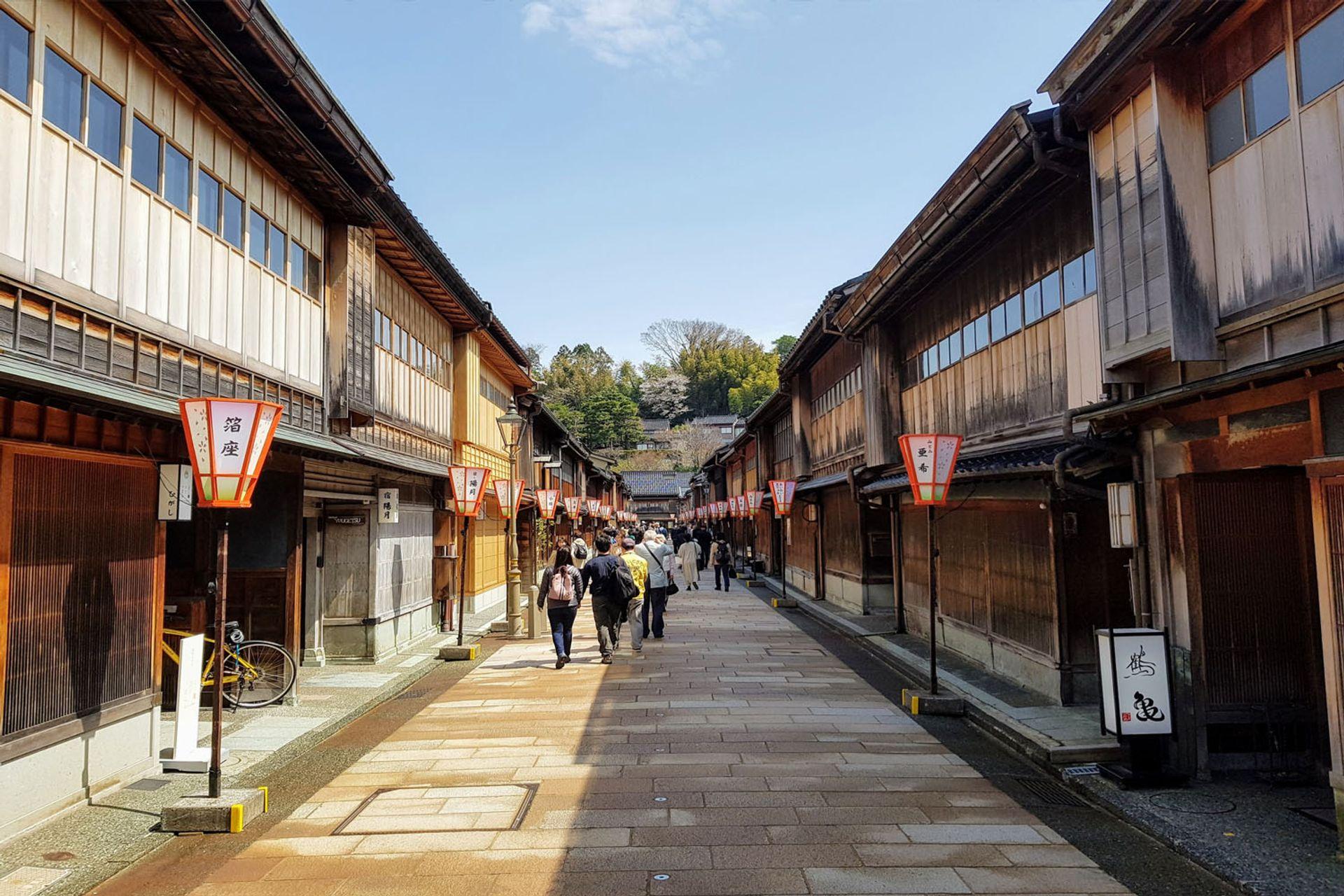 Quận Higashi Chaya
