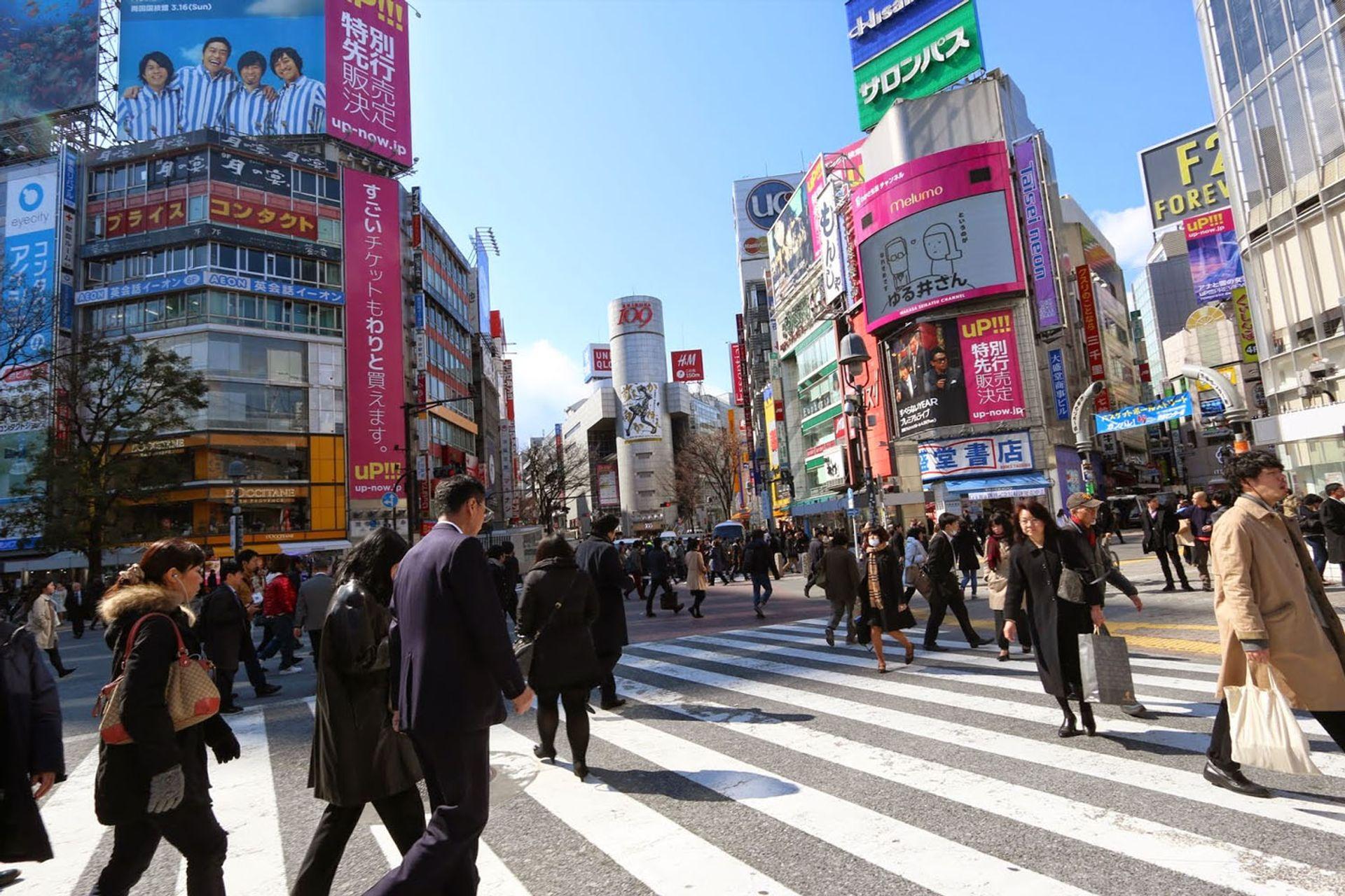 Trung tâm Tokyo