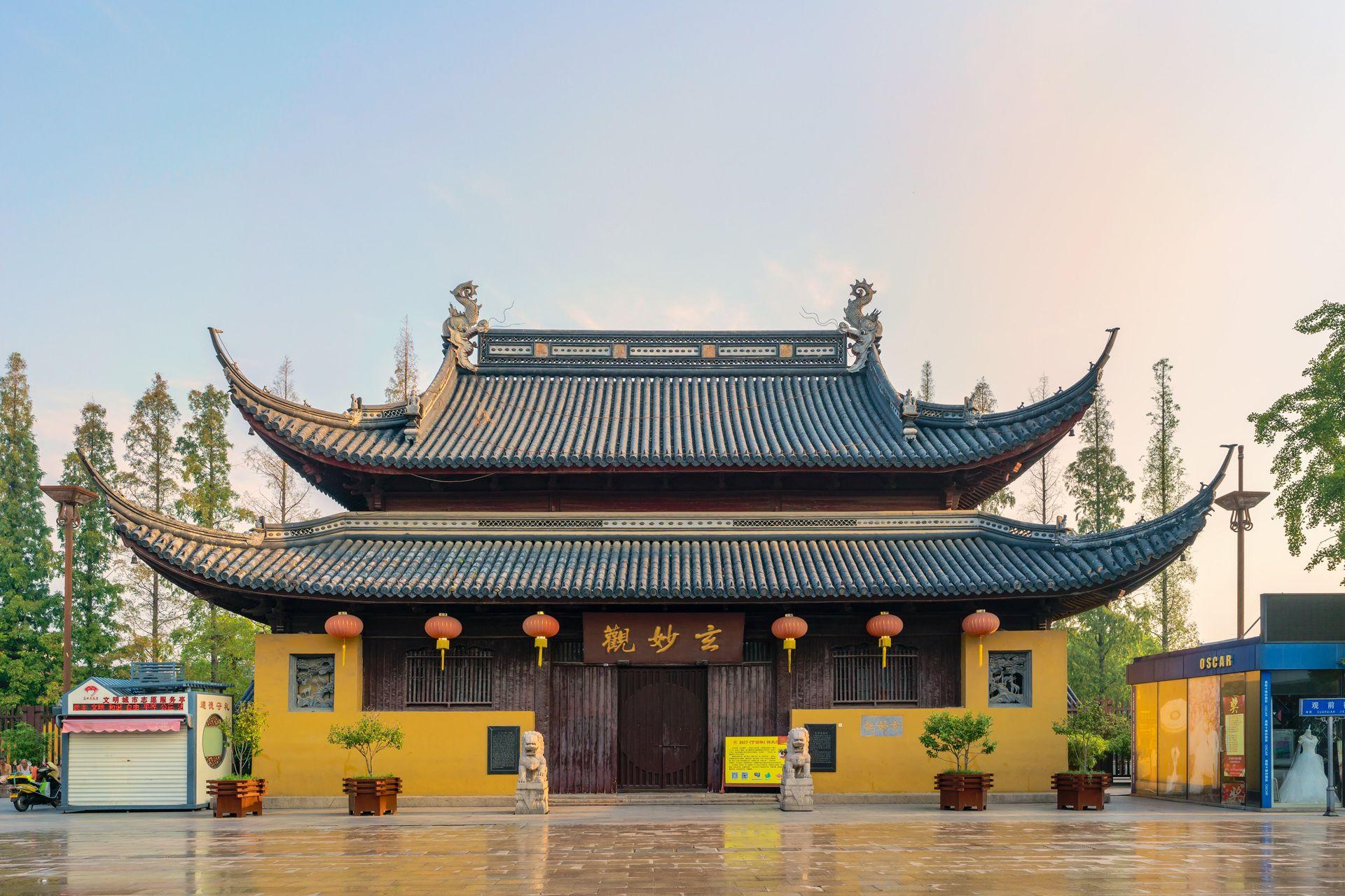 Đền Xuanmiao