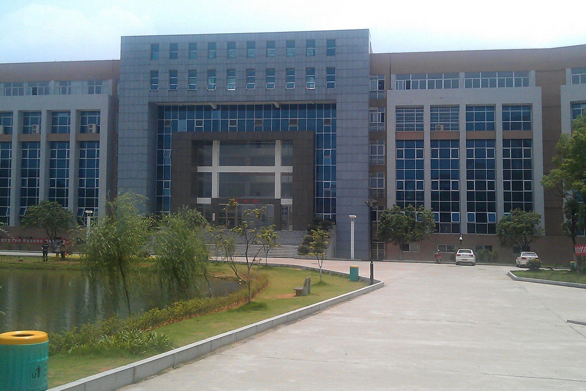 Central South University - Đại Học Trung Nam