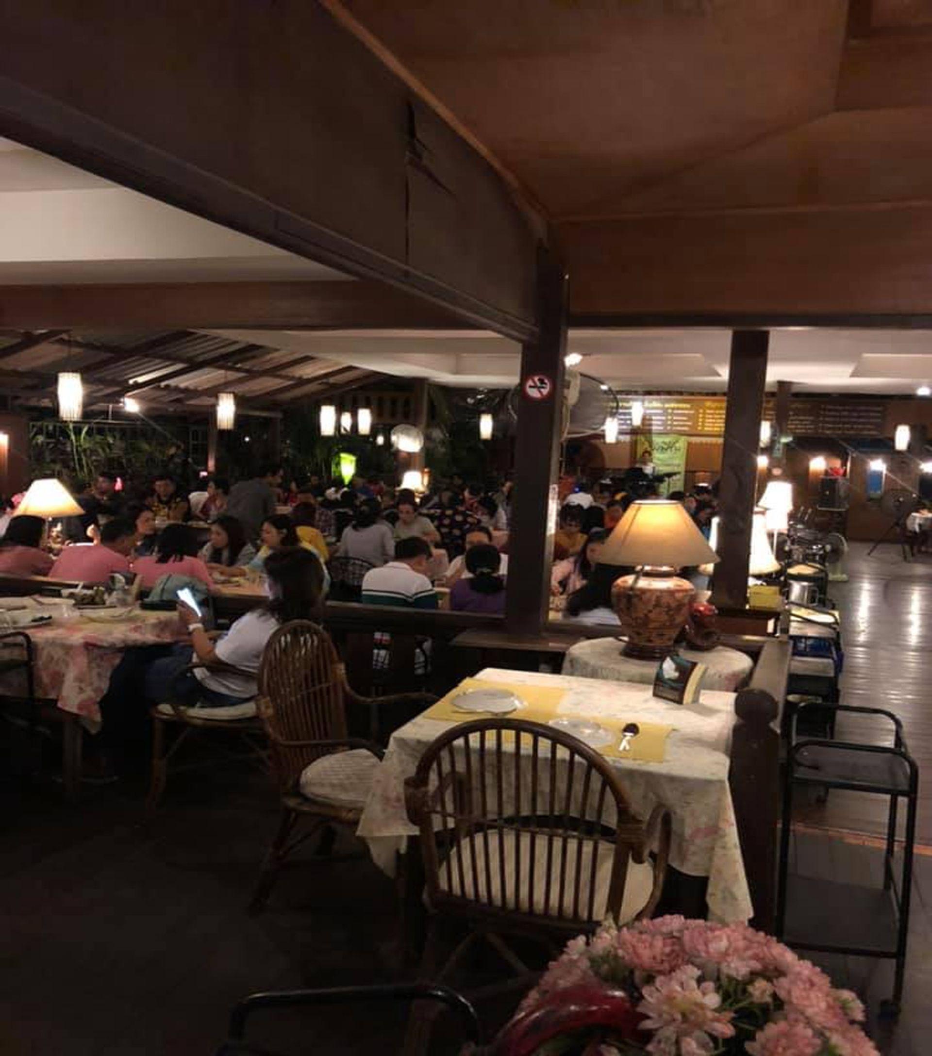 Fern Restaurant