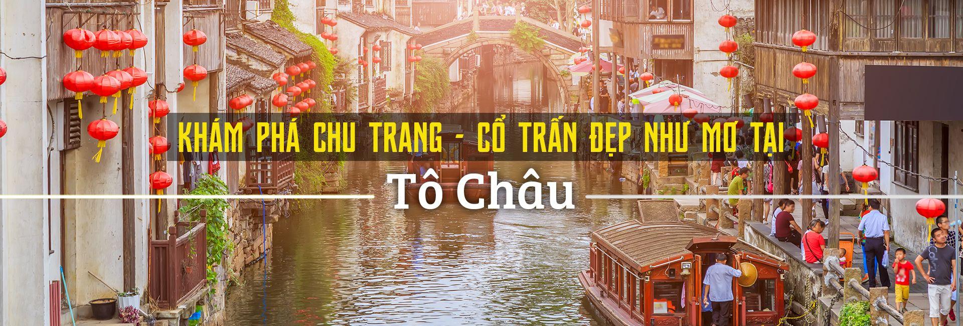 Khám phá Chu Trang - Cổ trấn đẹp như mơ tại Tô Châu