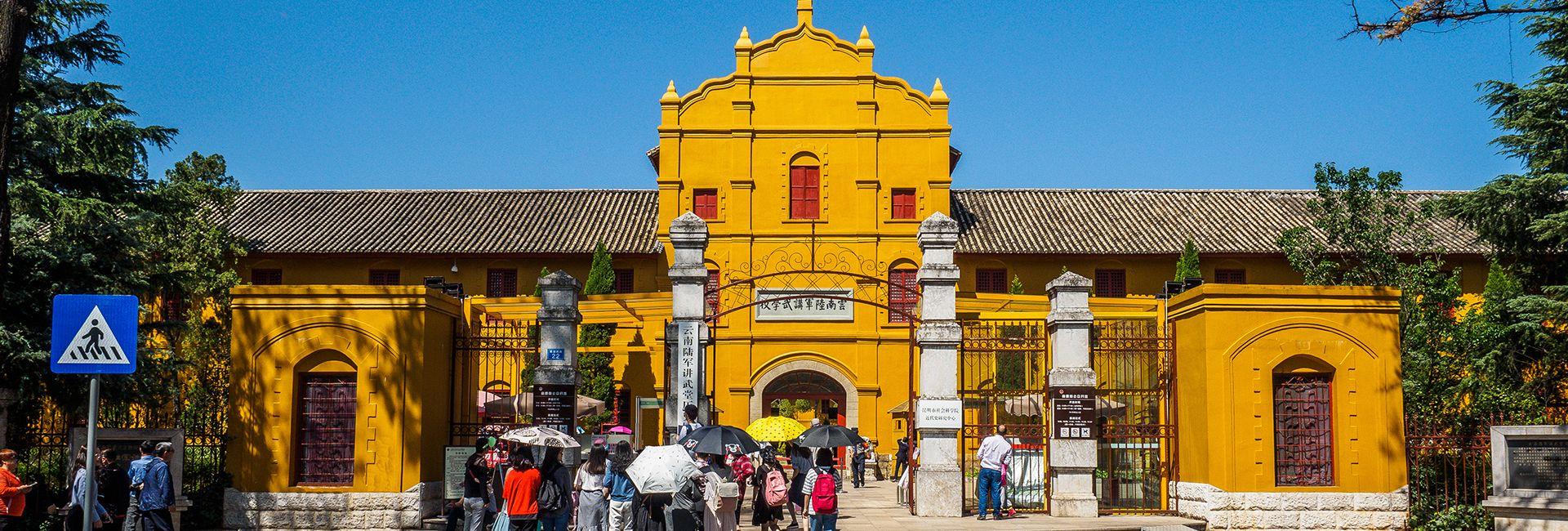 Top 4 trường đại học nổi tiếng ở Côn Minh, Trung Quốc