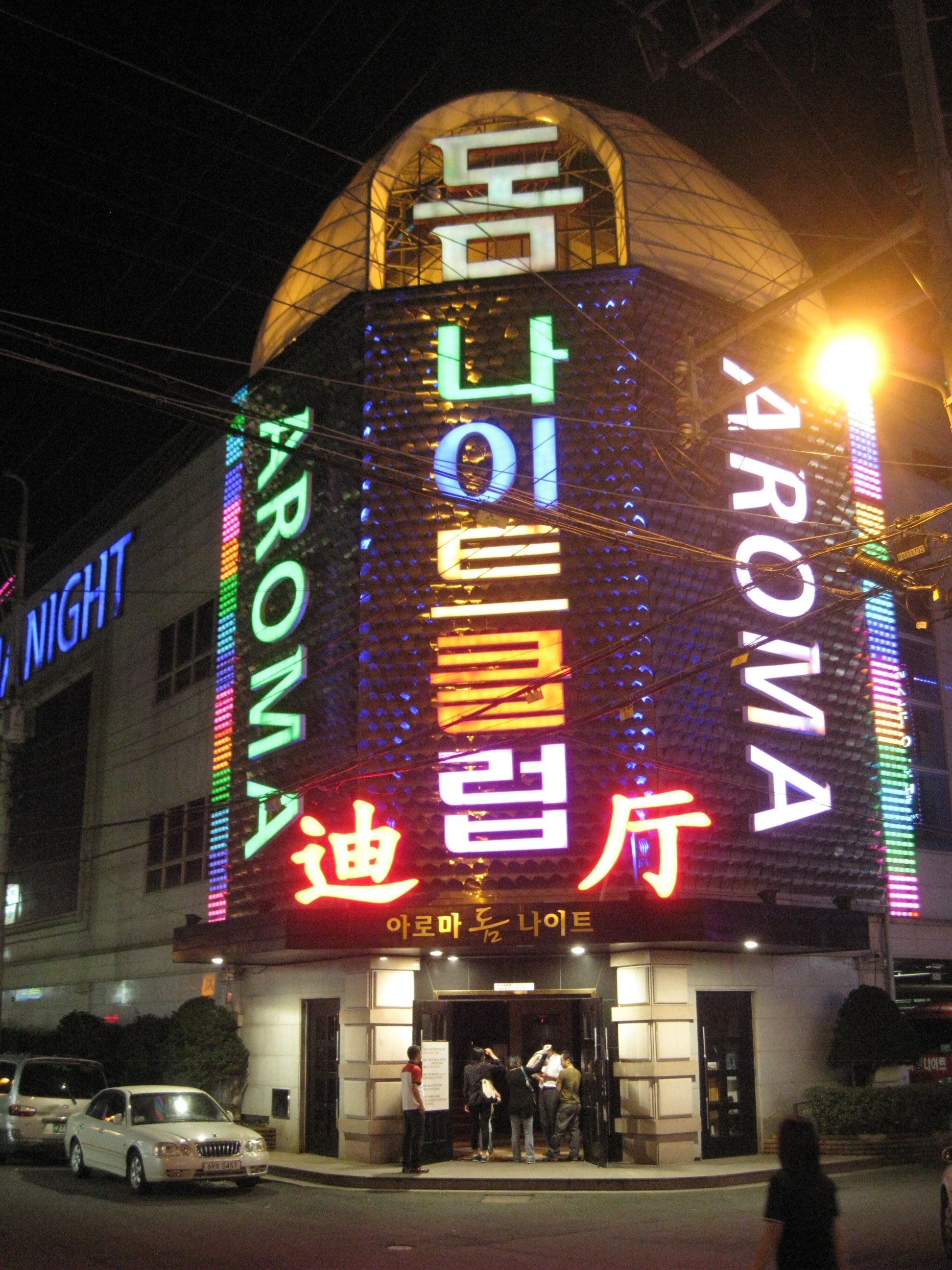 Quầy bar Jeju Aroma Dome Night Club