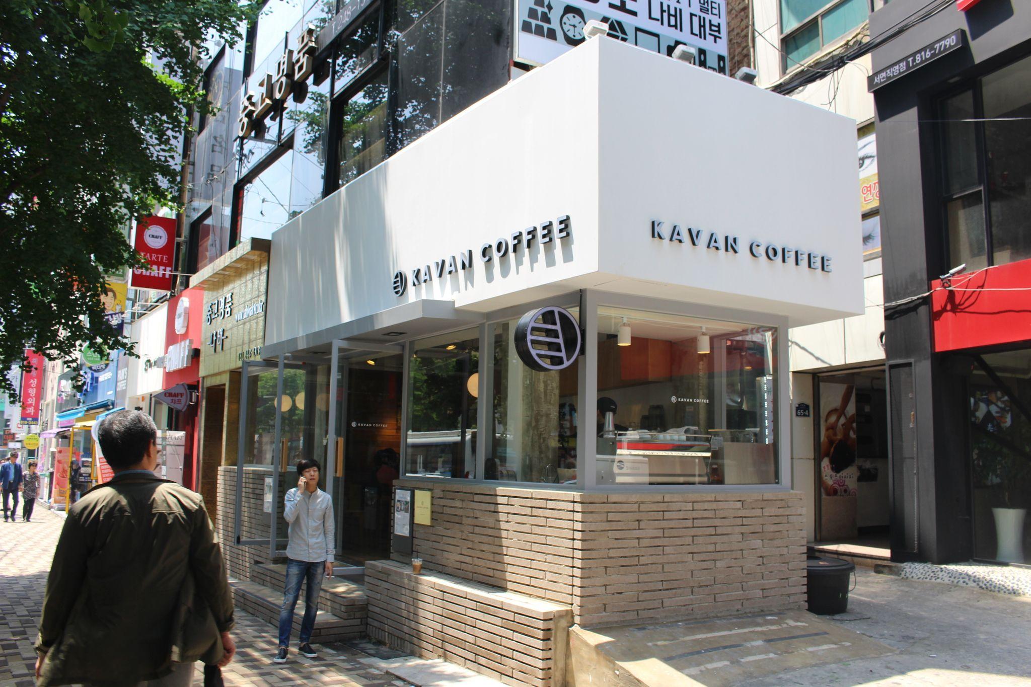 Cà phê Kavan