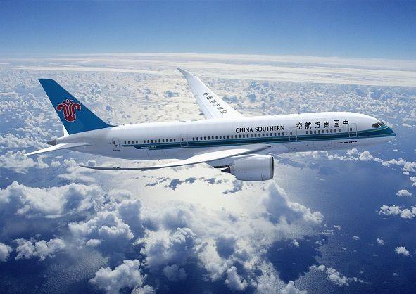 Phương tiện phổ biến nhất để đi từ Việt Nam tới Thượng Hải là bằng máy bay