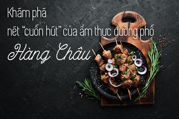 Ẩm thực đường phố Hàng Châu: ăn gì, ăn ở đâu?
