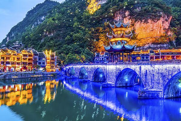 Lễ hội du lịch quốc tế Hồ Nam