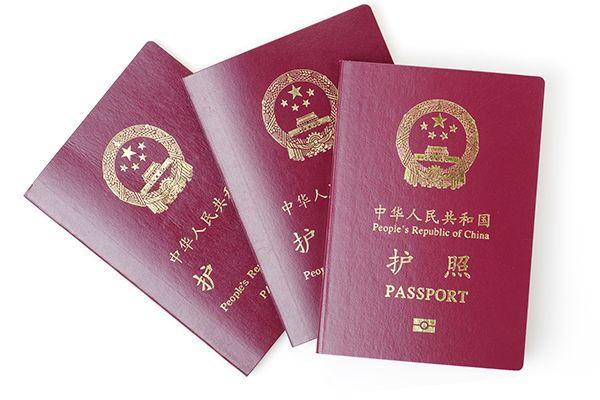 Kinh nghiệm làm Visa Trung Quốc: những điều bạn cần biết