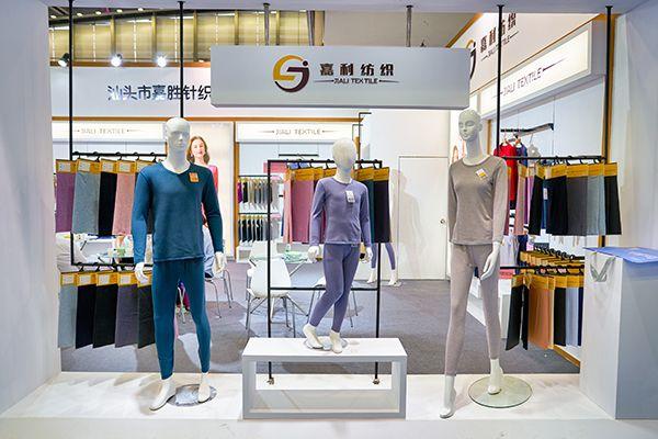 Hội chợ dệt may Quốc tế Thượng Hải ITMA ASIA + CITME 2020
