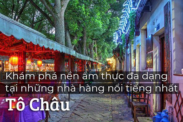 Top 11 nhà hàng nổi tiếng nhất Tô Châu, Trung Quốc
