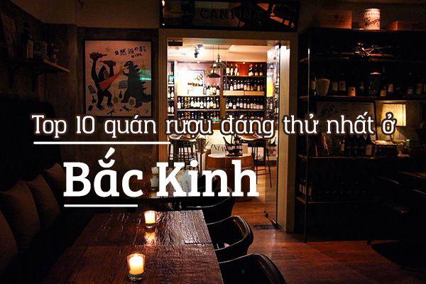 Top 10 quán rượu đáng thử nhất ở Bắc Kinh, Trung Quốc