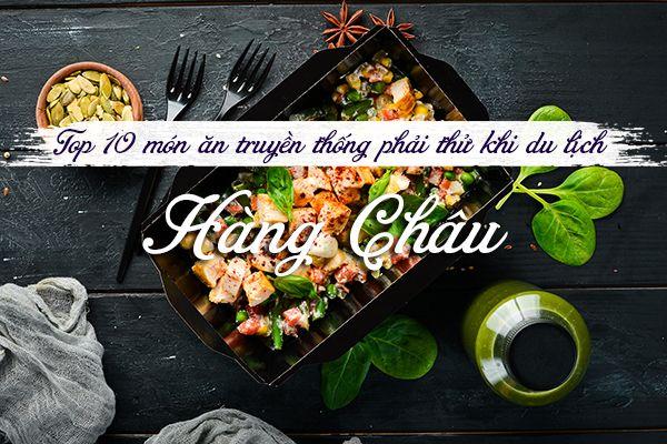 Top 10 món ăn truyền thống Hàng Châu bạn nên thử