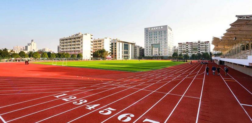 Trường kinh doanh quốc tế Quảng Tây